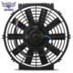 Universal 10'' Electric Radiator Cooling Slim Fans Reversible Push Pull Fan Mount Kit