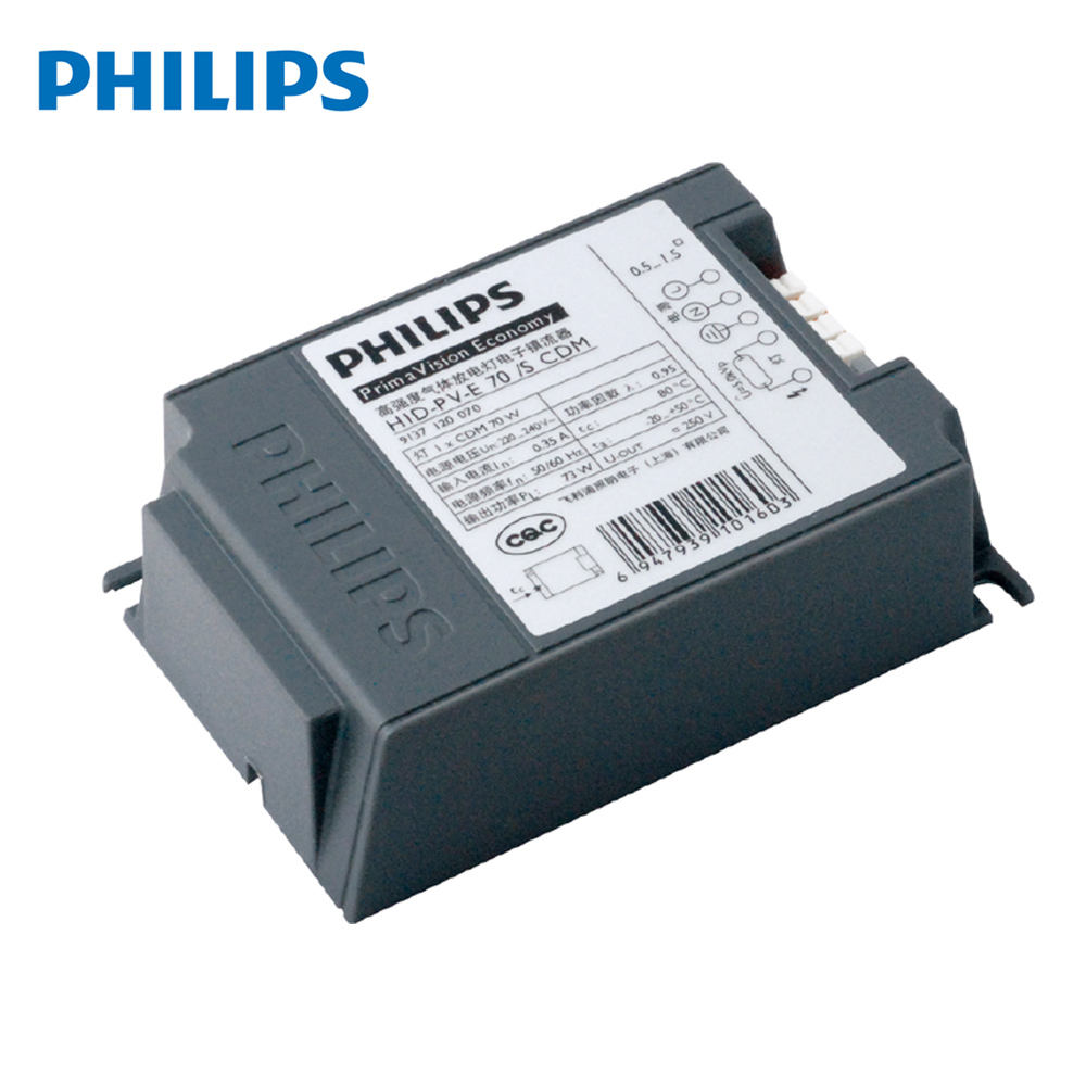 PHILIPS HID-PV C 70 S CDM 220-240 V 50_60Hz PHILIPS <span class=keywords><strong>halogen</strong></span>-metalldampf lampe ballast