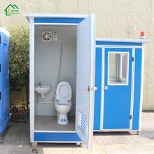 Quality Sale Colored Portable Bathroom And Mobile Toilet For Camping