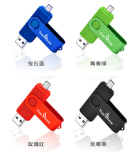 Wholesale 8GB 16GB OTG USB For Phone