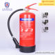 portable 5kg BC/ABC dry chemical powder fire fighting extinguisher with store gass pressure