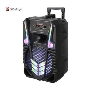 8 inch private portable active battery powered amplifier speaker