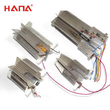 HANA professional mica band heater,electric mica panel heater for home appliances