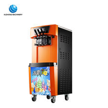 Soft serve ice cream machine ice cream making machine