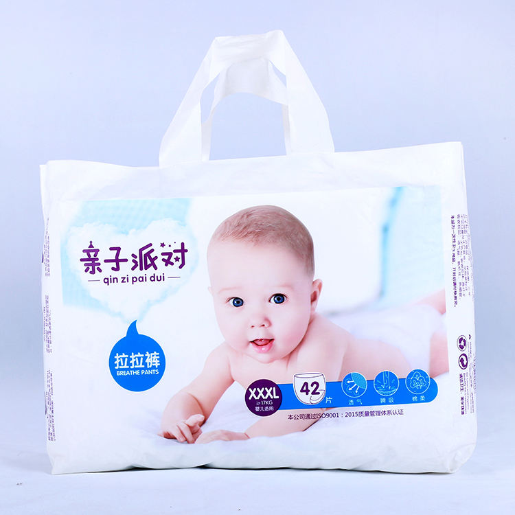 Good price new product disposable baby diaper pants training pants baby in bulk