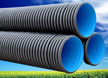 HDPE Corrugated Sewer Pipe