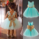 Hot sale free shipping fashion new baby girls wedding dress big bowknot backless children ball gown dresses