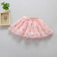high quality Mesh Princess Girls Ballet Dancing Party Skirt mesh tutu Cotton Clothing