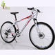 used bicycles gear cycle Factory Wholesale Mountain Bike/ 26 inch Mountain Bicycles/Bike MTB