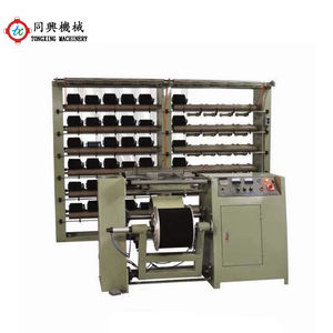 Best quality automatic rubber warping machine