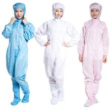 100% polyester jumpsuit/cleanroom antistatic coverall/esd coverall hood for body protection