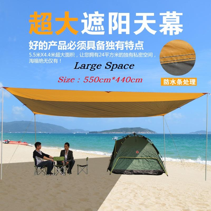 Portable Outdoor Shade Camping Tent Tarp Sun Shelter Awning Canopy with Poles Lightweight Waterproof Sun-proof