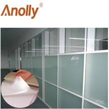 Anolly solar window film White Frosted Film glass decorative film