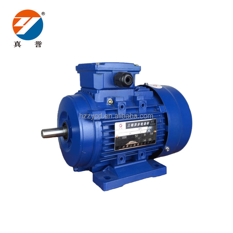 Y2 series ac motor electrical motor 12v with reducer