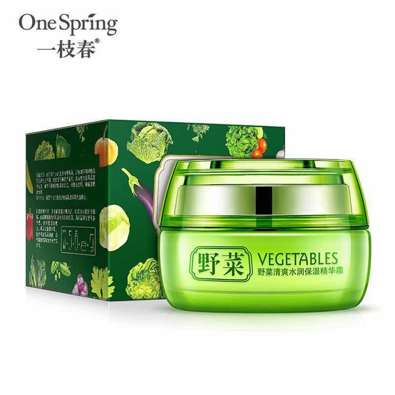 vegetables Whitening Cream Nourishing Face Skin Dark Spot Night Cream