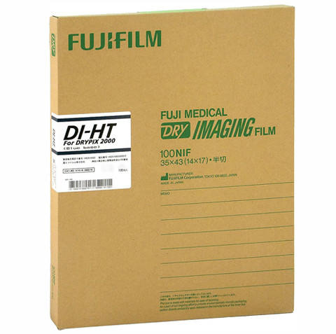 20*25/25*30/28*35/35*43cm dry medical X-ray thermal film Fuji DIHT DI-HT medical film with Fuji imager DryPix 3500 Lite 2000