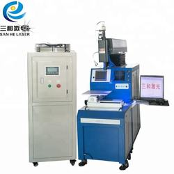600W laser soldering machine price with CE certificate