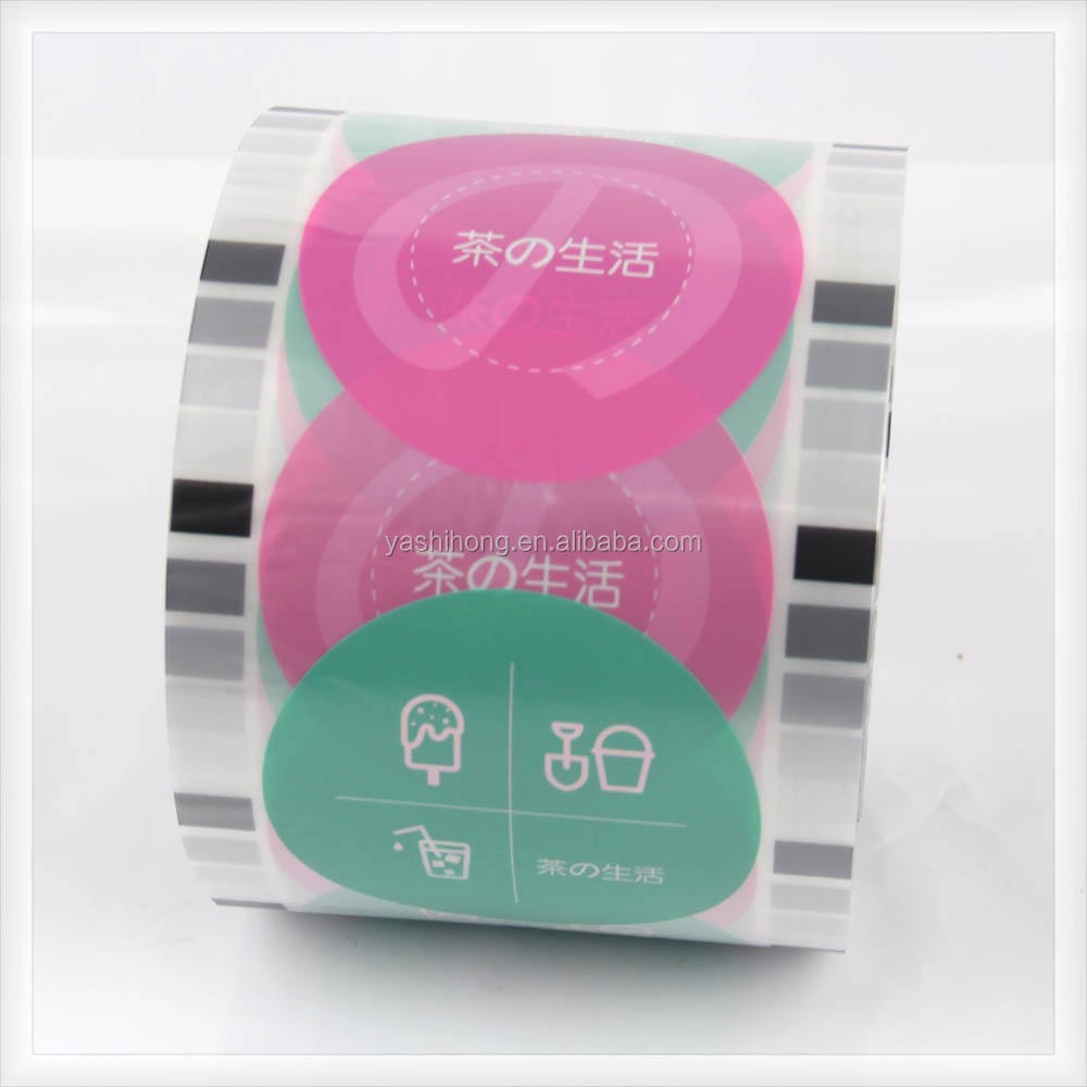 Paper/PP Cup cover Sealing Roll Film plastic material for bubble tea cup sealing film