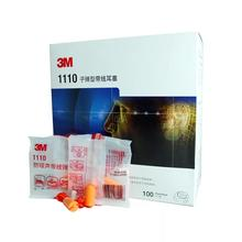 3m 1110 ear plugs 3M Corded Foam Ear Plugs Soft and comfortable PU foam earplug, 500pair per carton