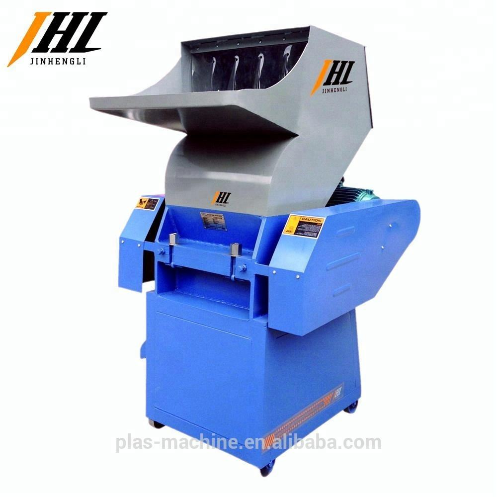 plastik crusher / mesin pemecah ( PC-250 )