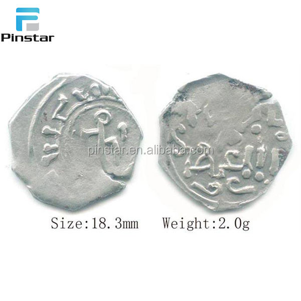 High level coins custom indian old coins