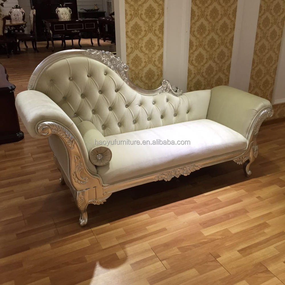 CH11 melengkung chaise lounge ukiran kayu chaise lounge murah chaise lounge