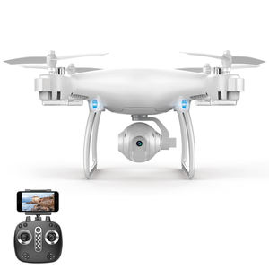 FJDTOYS New WIFI Double GPS Long Flight Time and Long Range Drone with HD Camera X25G Quadcopter