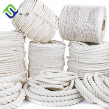 Twisted Macrame Cord 3mm 4mm 5mm Natural Cotton Rope