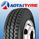 high performance 1200r20 295/80r22.5 truck tire price