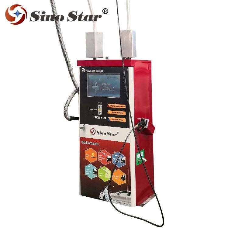 Do It By Yourself Car Wash small coin self service car wash machine from Sino Star