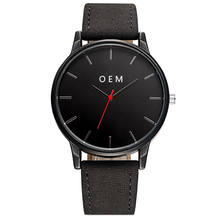 China Supplier Black OEM Own Logo Watch Custom Mens Watch Leather Personalized Custom Logo Watches Engraved Embossed Logo