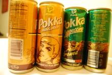 POKKA coffee can