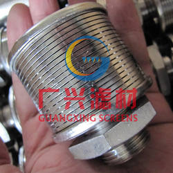 China Factory supply large open area filter nozzle