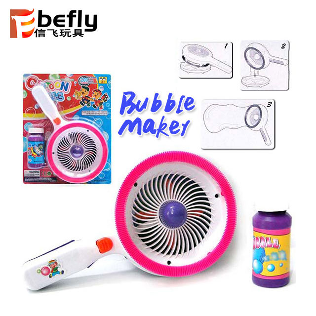 Summer toy fan manual bubble gun