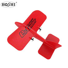 HOSHI ZC003 2.4G 2CH RC Toy EPP Foam glider Micro Mini Indoor Glider Airplane Aircraft Plane With Gyro RTF Christmas gift