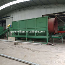 Heavy duty Municipal Waste garbage sorting recycling plant