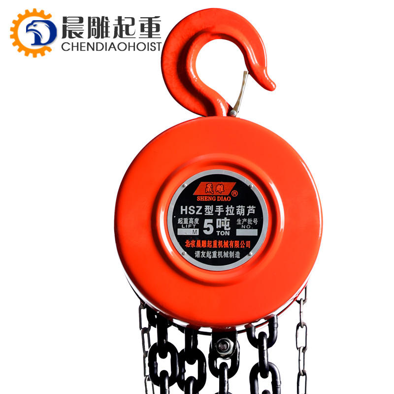 Hsz Factory Manual Chain Hoist