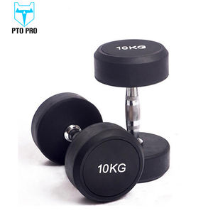 20 kg rubber coated dumbbell set