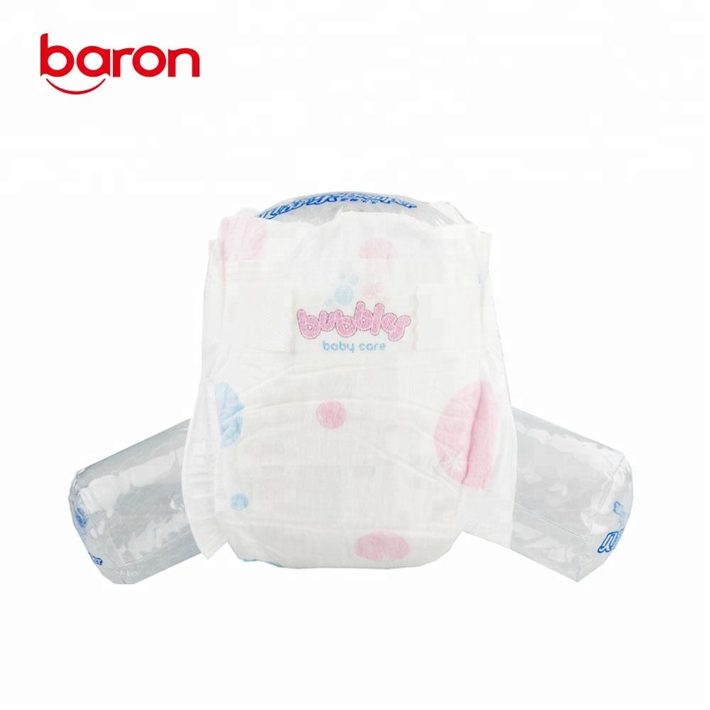 2018 New Stylish Baby Nappy with Adjustable Washable Diapers Wholesale USA