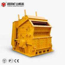 Cobble PF Impact Crusher Quartz Vertical Shaft Impact Crusher