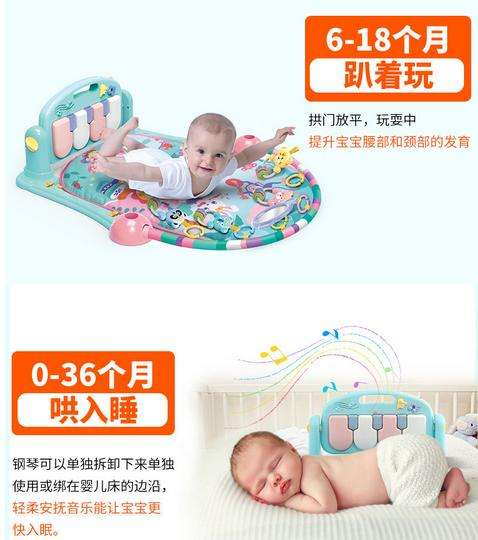 Emperor son baby music/fitness frame 0 and 1 year old baby toys pedal toy piano fitness pn2069