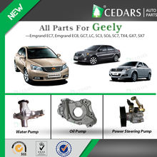 Auto Spare Parts Geely Emgrand EC7