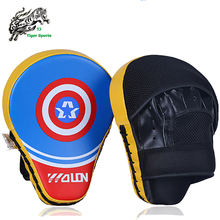 Hand Target MMA Focus Punch Pad Boxing Training Gloves