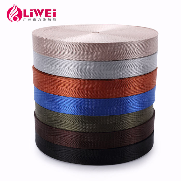 Eco-friendly Make to Order Herringbone Woven Tape Polyester Webbing for Clothing Trimming