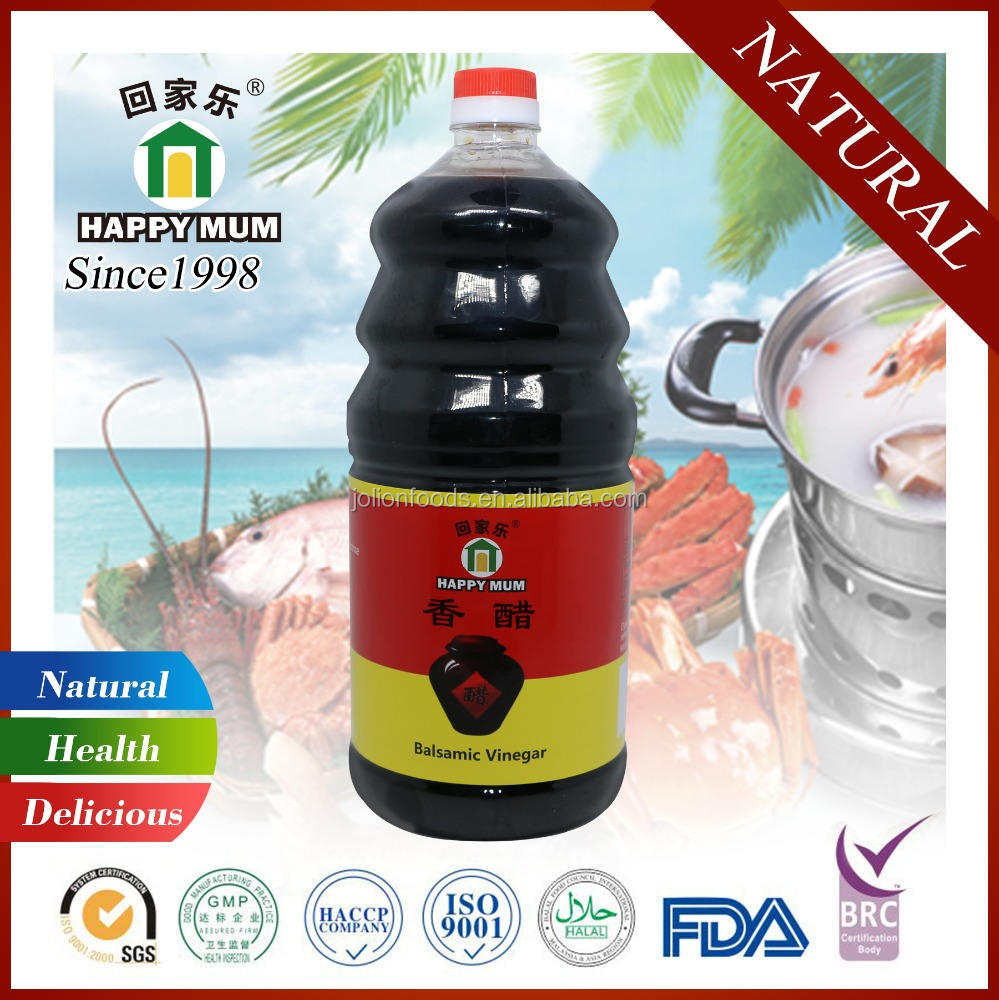 Hot Selling Organic Natural Balsamic Vinegar Supplier