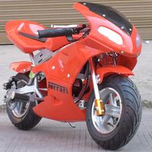 hight quality 50cc for kids electric motorcycles mini bike cheap sale