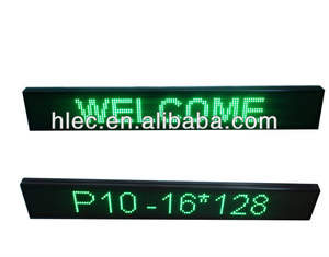(High) 저 (밝기 야외 P10 16x128 green LED display