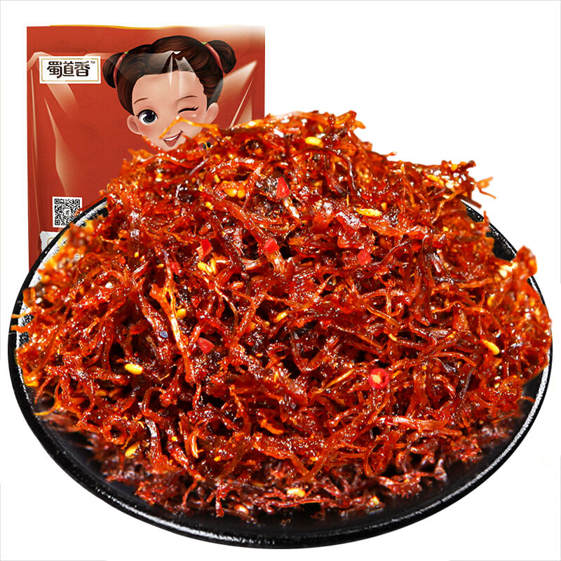 Shu Dao Xiang Chinese Spicy Snack Wholesale Distributors Bulk Items 88g Beef Processing Plant Meat Of Beef