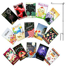 "Set of 15 Seasonal Holiday Garden Flag Set 12"" x 18"" Decorative Flags for Outdoors Includes Flag Pole Stand"