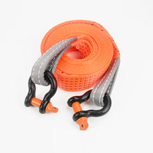 PE Material  5T Max Load 5m Length Kinetic Car Tow Rope